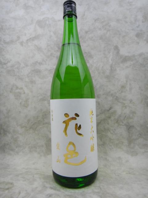 花邑 (はなむら)愛山 純米大吟醸 1800ml 【両関酒造】【秋田県 日本酒】