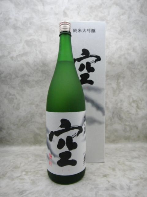 蓬莱泉 空 純米大吟醸 1800ml 2019年10月詰