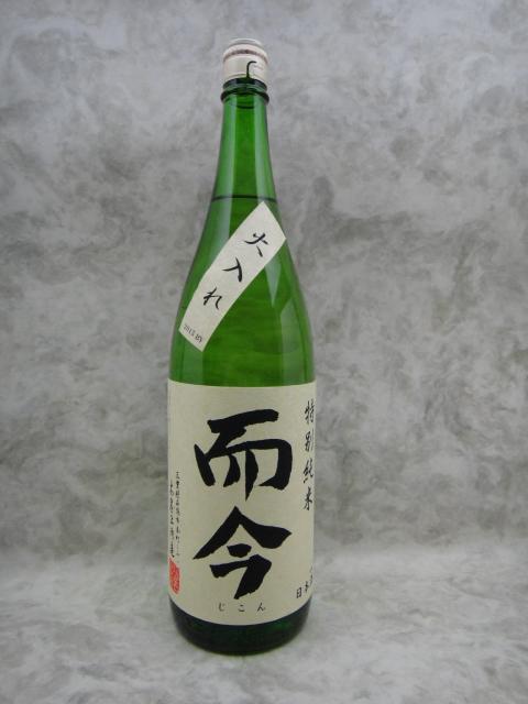 而今 特別純米 火入れ 日本酒 1800ml 2020年詰