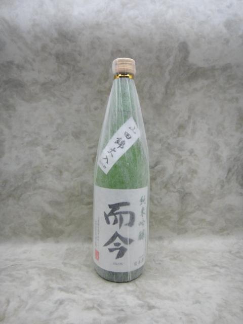 而今 純米吟醸 山田錦 火入れ 日本酒 720ml 2019年4月詰