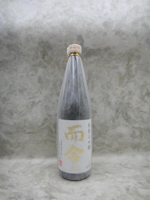 而今 東条山田錦 純米吟醸 720ml 日本酒 2019年9月詰