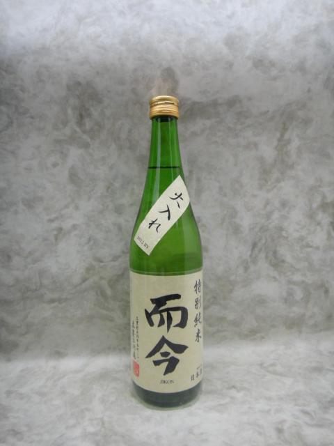 而今 特別純米 火入れ 720ml 日本酒 2020年詰