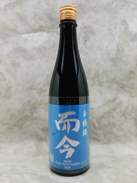 而今 純米大吟醸 白鶴錦 720ml 2020年6月詰