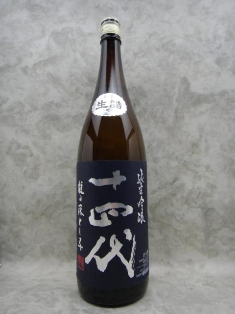十四代 龍の落とし子 純米吟醸 日本酒 1800ml 2019年7月詰