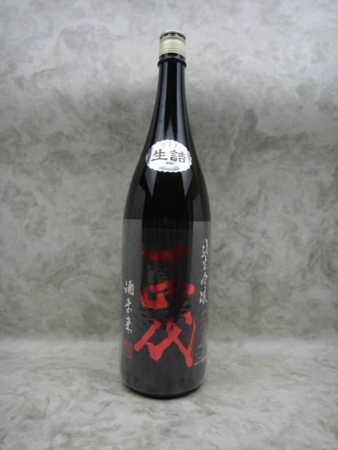【2018年詰】十四代 純米吟醸 酒未来 1800ml【高木酒造】【山形県 日本酒】