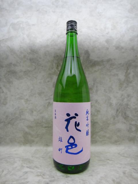 花邑 日本酒 純米吟醸 雄町 1800ml 2019年詰
