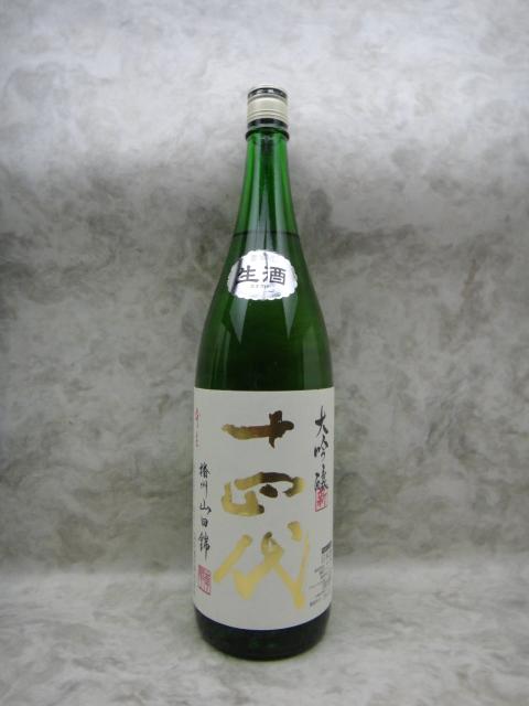2019年1月詰 十四代 角新大吟醸 播州山田錦 生酒 1800ml 高木酒造 山形県 日本酒