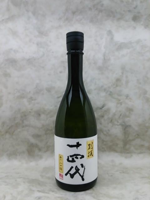 十四代 吟撰 播州山田錦 日本酒 720ml 2020年詰