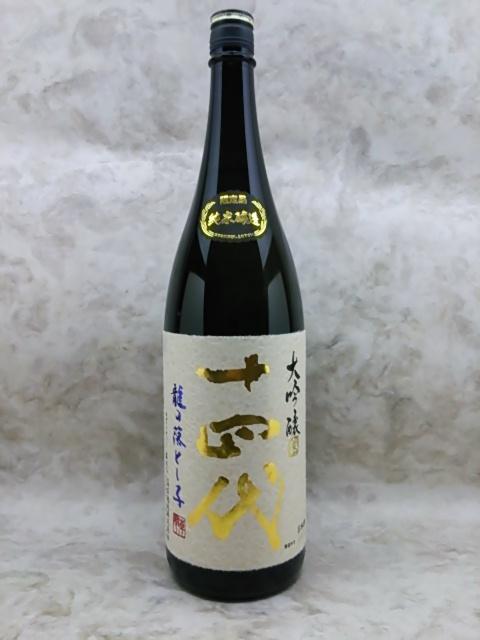 十四代 龍の落とし子 純米大吟醸 日本酒 1800ml 2020年詰6月詰