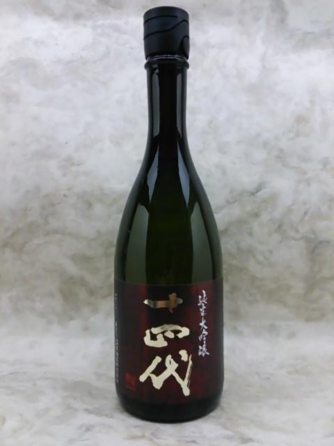 十四代 純米大吟醸 雪女神 日本酒 720ml 2020年6月
