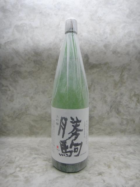 2019年3月詰 勝駒 大吟醸 1800ml 清都酒造 富山県 日本酒