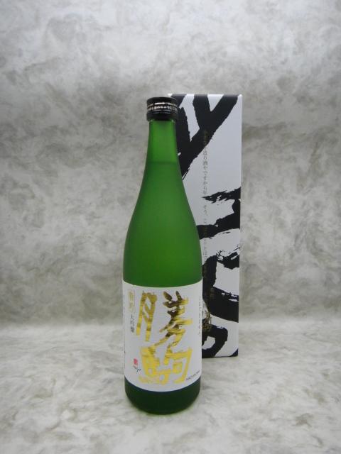 勝駒 特吟大吟醸 720ml 日本酒 化粧箱付