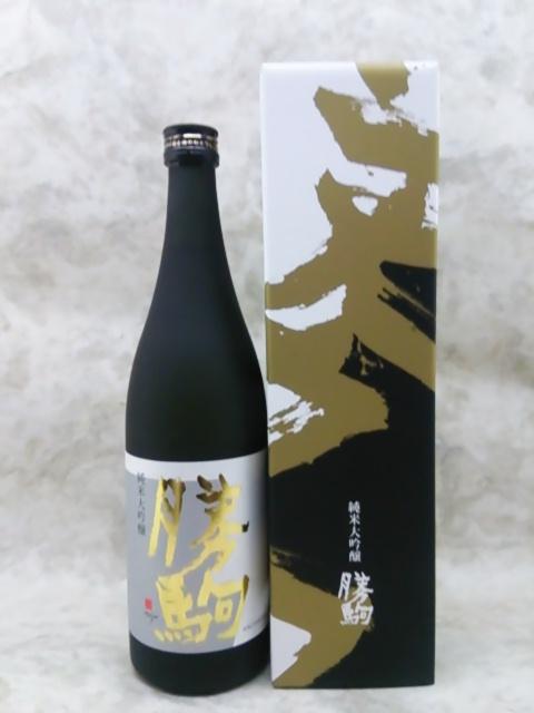 勝駒 純米大吟醸 720ml 日本酒 化粧箱付