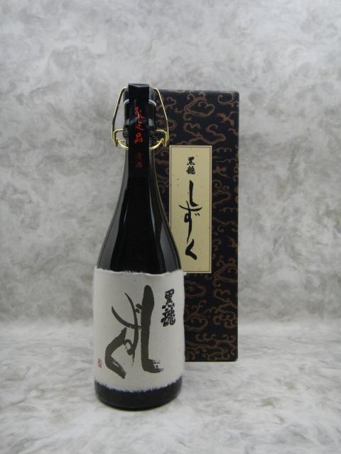 黒龍 大吟醸 しずく 日本酒 720ml 2019年詰