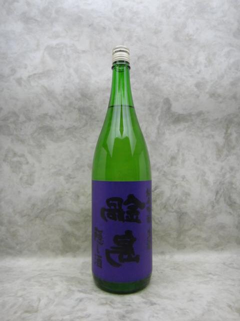 鍋島 純米吟醸 隠し酒 裏鍋島 日本酒 1800ml 2020年詰