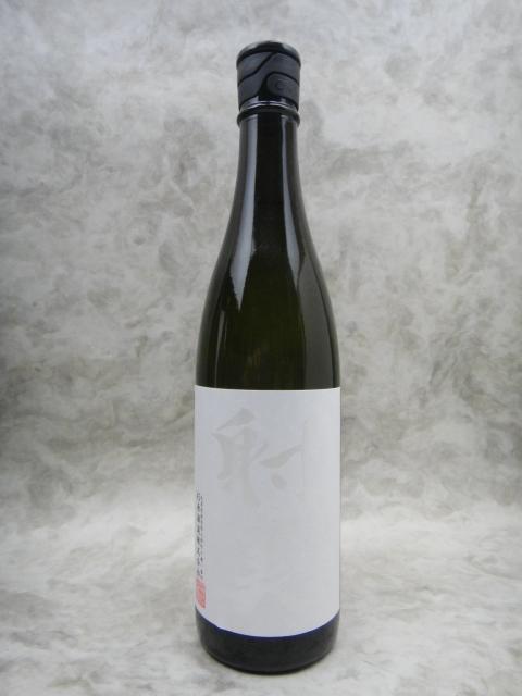 射美 WHITE (ホワイト) 無濾過生原酒 720ml