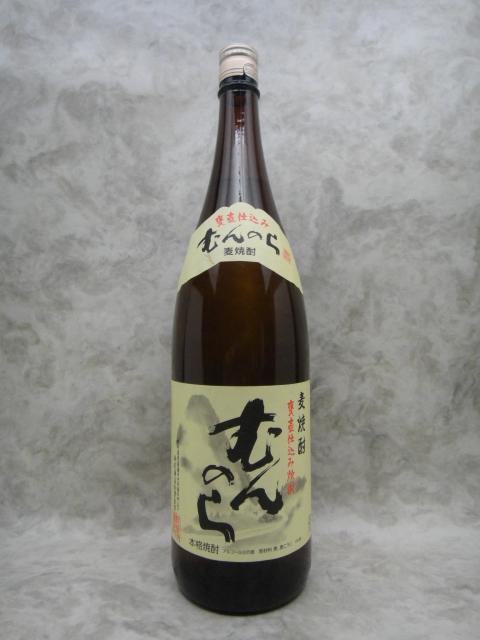 むんのら 品質検査済 麦焼酎 商い 1800ml 村尾酒造 鹿児島県