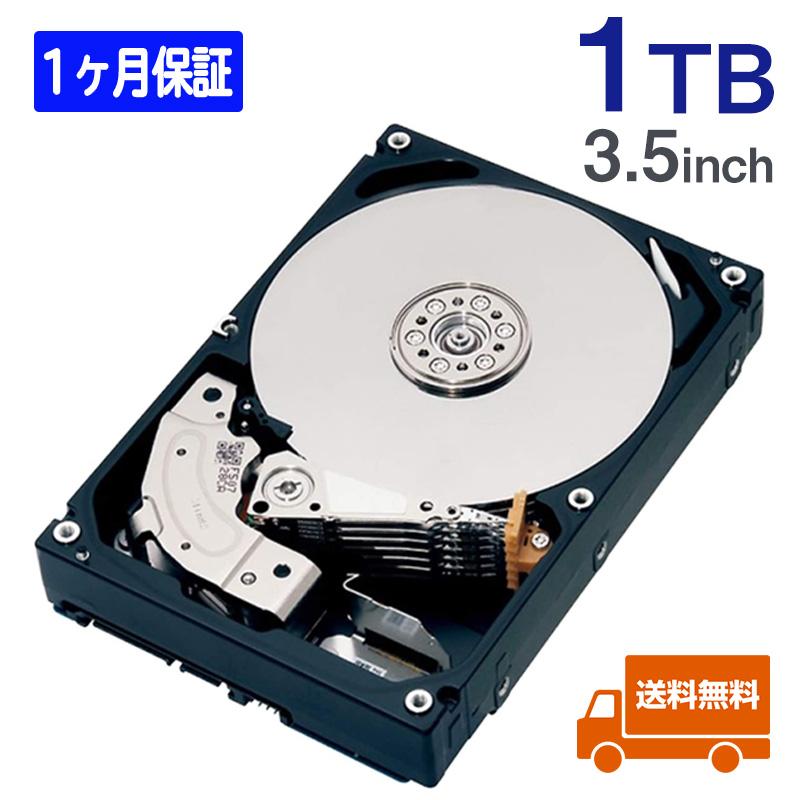 送料無料 中古パソコンパーツ 中古ハードディスク 予約販売 1TB 3.5インチ内蔵ハードディスク 中古HDD 内蔵ハードディスク 3.5インチ HDD 1ヶ月保証 SATA いよいよ人気ブランド メーカー混在