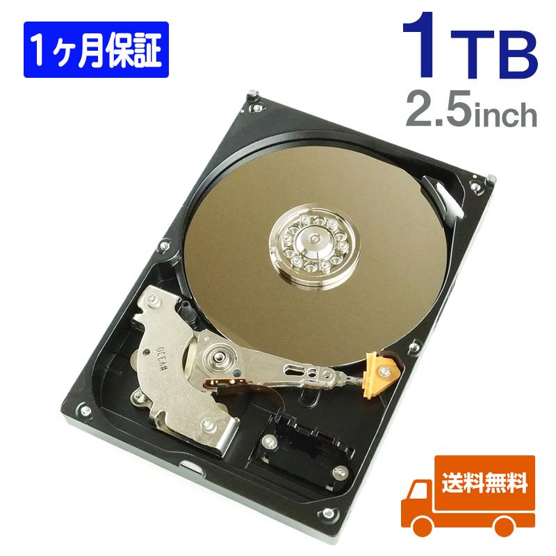 送料無料 中古パソコンパーツ 中古ハードディスク 1TB お求めやすく価格改定 2.5インチ内蔵ハードディスク 中古HDD SATA 9.5mm厚 2.5インチ 1ヶ月保証 内蔵ハードディスク 国内在庫 7mm厚 HDD メーカー混在