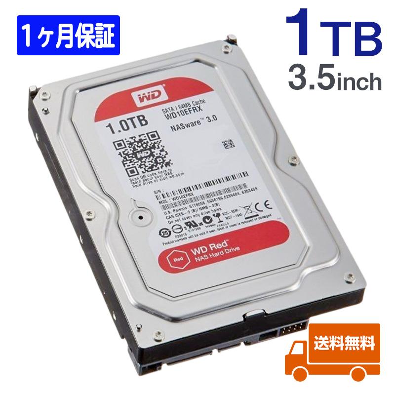 送料無料 映画や音楽 保存など さまざまな用途に対応可能 中古 WD Red WD10EFRX NAS 3.0 1TB 3.5インチ 64MB 5400rpm SATA 内蔵 ハードディスク パソコンパーツ PCパーツ 高信頼 1ヶ月保証 対応 1000GB 仕事 サーバー 容量増設 交換用 お得セット ware HDD ハードドライブ 耐久性あり 増設用 25%OFF WDレッド