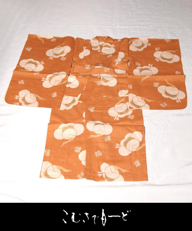【浴衣 子供】【120サイズ】【身長115~125cm】モダン魚子供浴衣(浴衣女の子) (ブランド浴衣:こむさでもーど/浴衣:ベージュ系地)高級浴衣(キッズ浴衣女)【販売商品】【買う】