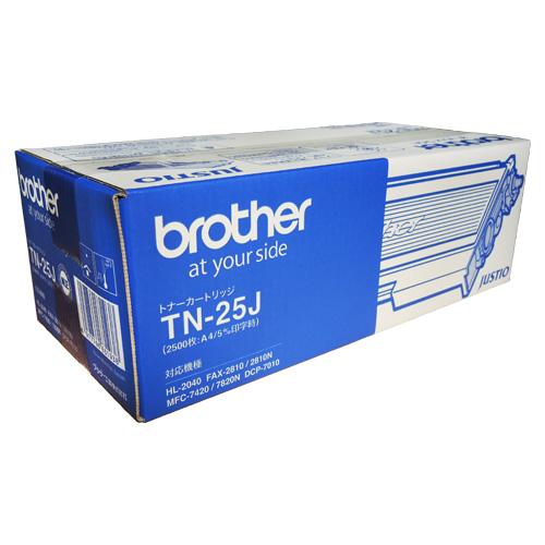 送料無料 BROTHER TN-25J トナーカートリッジ ブラック 国内純正品 【安心の1年保証】