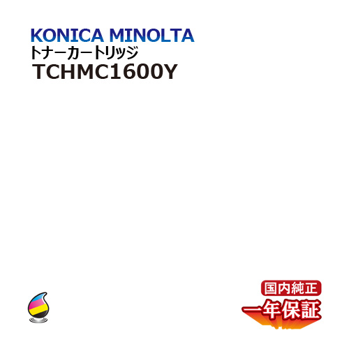 コニカミノルタ トナーカートリッジTCHMC1600Y イエロー 大容量 国内純正品 magicolor 16XX