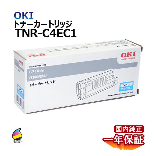 OKI トナーカートリッジTNR-C4EC1 シアン 国内純正品