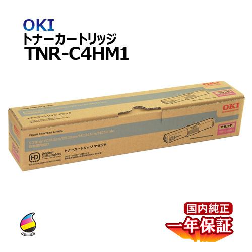 送料無料 OKI トナーカートリッジTNR-C4HM1 マゼンタ 国内純正品