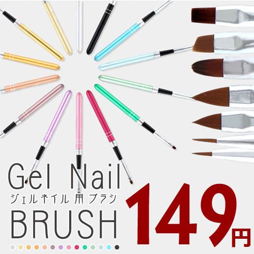 10种指甲事情平毛笔#能选凝胶4法国,并且各種細筆事情刷子可以使用艺术收拾轻松是な