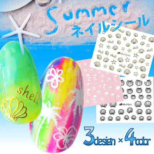 文字指甲封条夏天限定设计有贝设计! 在凝胶指甲,用能在写的小的文字支援自助奈勒