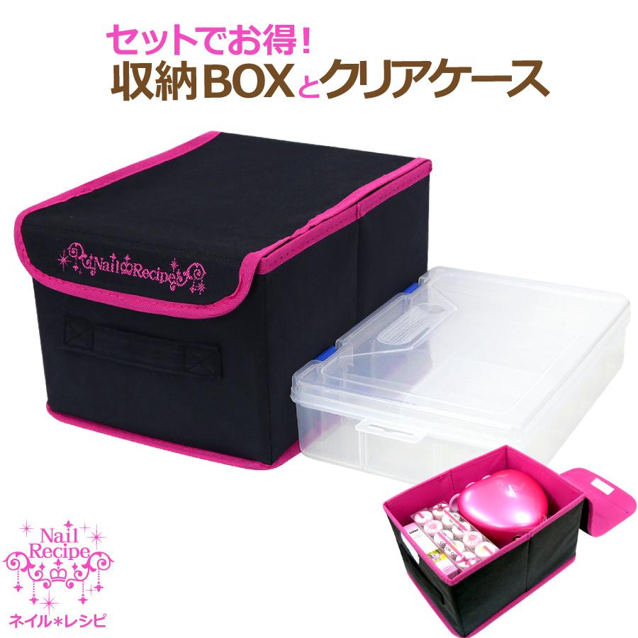 カラーボックスにピッタリ納まるサイズ 収納ボックス ライトも収納出来ちゃうボックスとネイル小物収納クリアケースのセット 超歓迎された クリアケースセット 買い物