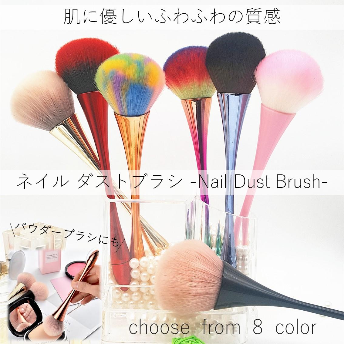 送料 無料 ジェルネイル ネイルセット ネイルキット gel nail color ブラシ カラージェル ロング ケアグッズ 筆 セット 全商品オープニング価格 キット 品質保証 ネイルブラシ ネイル ダストブラシ 1色選べる ケア用品 L