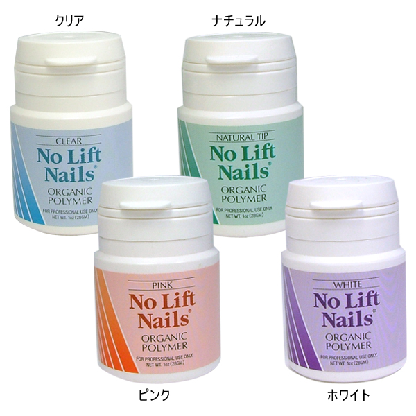 No Lift Nails Acrylic Powder Fs3gm