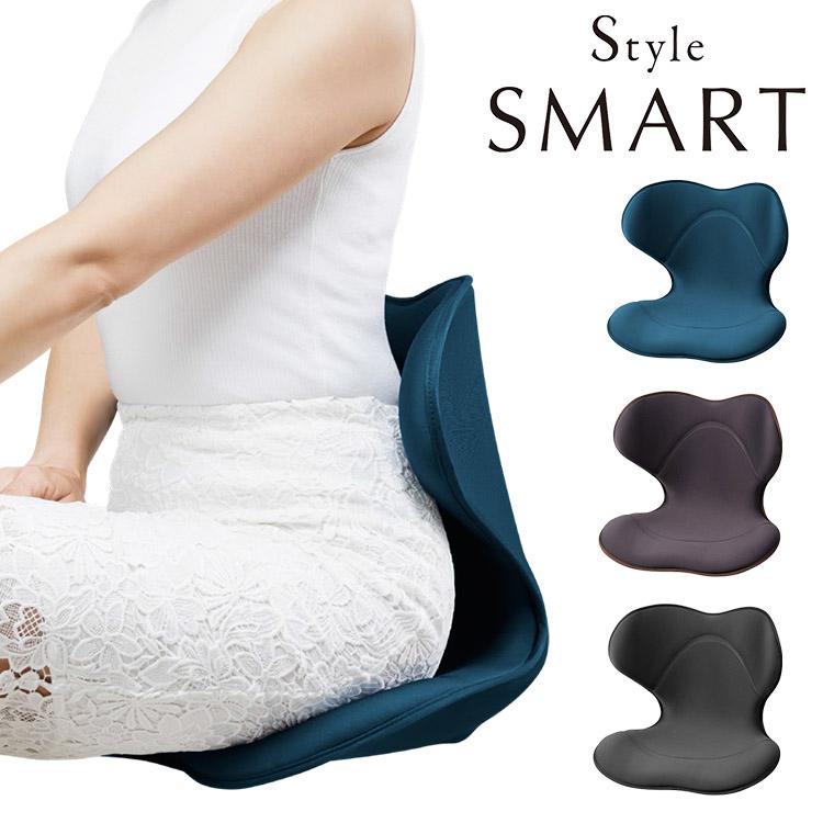 Style SMART スタイルスマート MTG【0917】【送料無料 一部お取寄せ】【SIB】