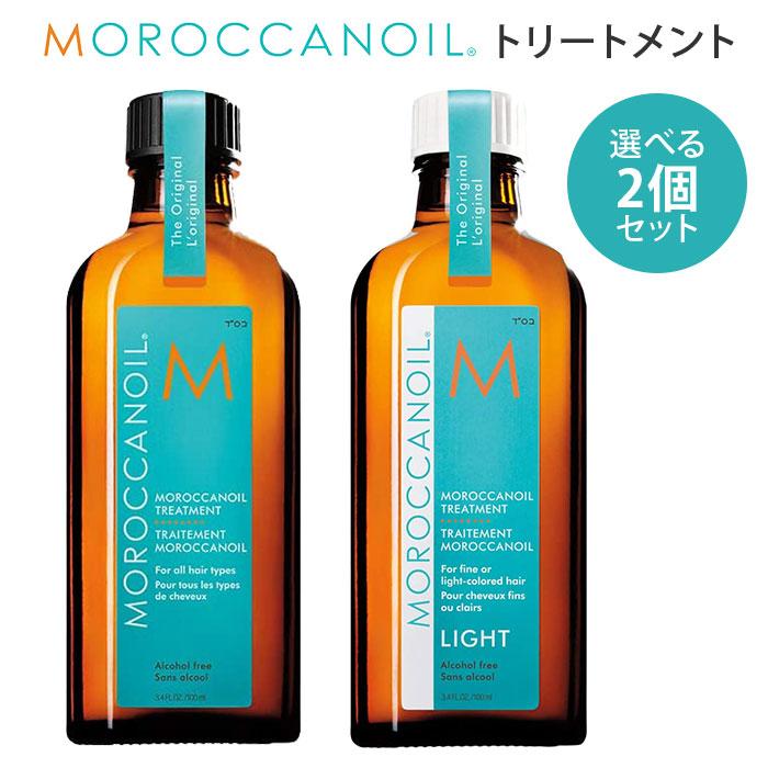 価格 交渉 送料無料 艶のある美しい髪へ トリートメント スタイリング剤として 限定品 メール便送料無料 選べる2個セット モロッカンオイルトリートメント Moroccanoil ライト KART ノーマル 100mL
