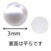반마르파르(3 mm)