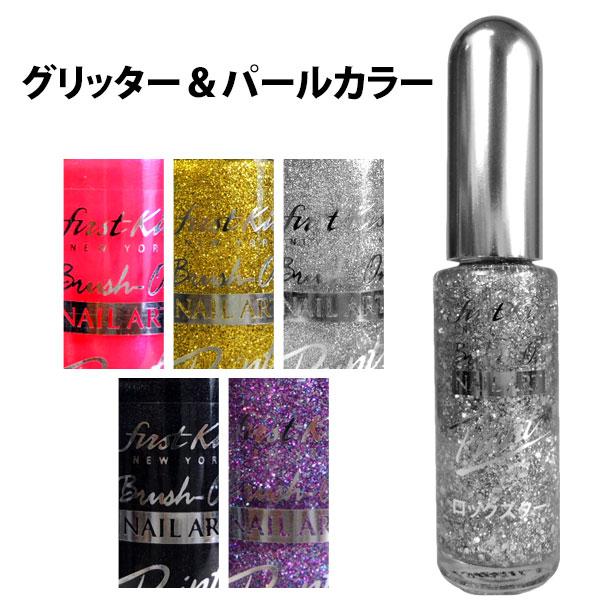Nail Collection | Rakuten Global Market: First Kiss( first kiss ...