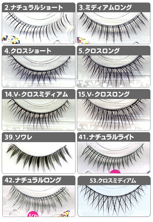 BEAUTY NAILER false eyelashes value pack select eating 3 pieces