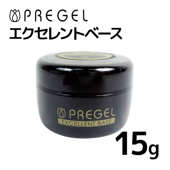 PREGEL(之前凝膠)超級市場優秀(基礎)15g