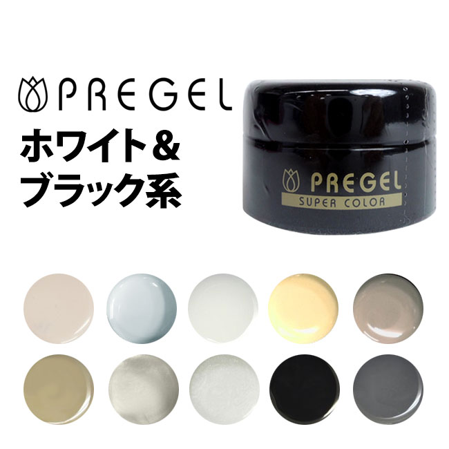 "PREGEL (皮尔格) 超级颜色 EX 4 g""黑与白"""