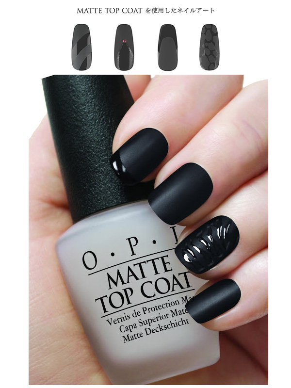 Nail Collection | Rakuten Global Market: OPI (OPI) Matt top coat