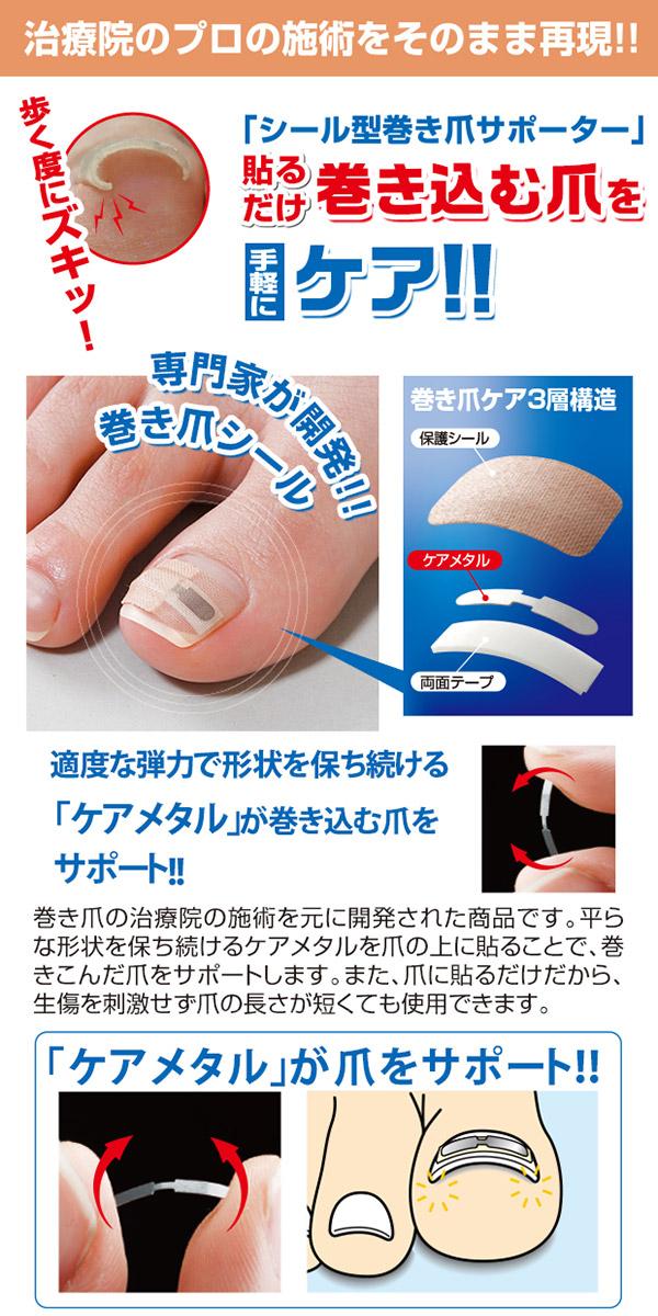 Glim 嵌指甲貼