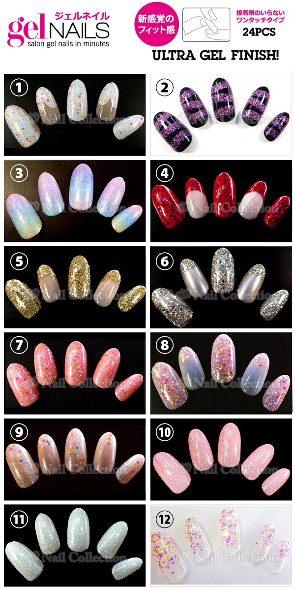 Nail Art Tip Tips Design Chips French Deformation Hologram Lame Holo Glitter Sparkle Gradation Gold Red Silver Pink