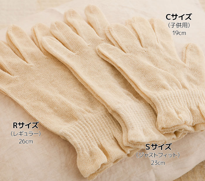 ASAFUU (as AFC) Goodnight gloves off white 05P01Oct16