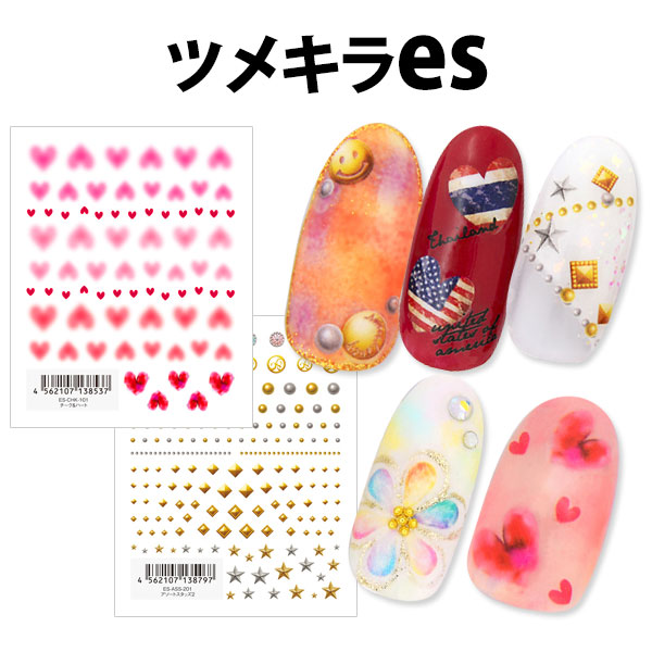 Sailor Moon Nail Stickers