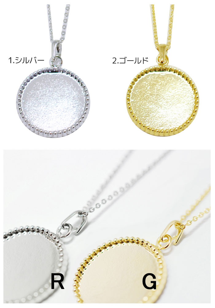 Nail Collection | Rakuten Global Market: Hit the NDN-0100 jewelry ...