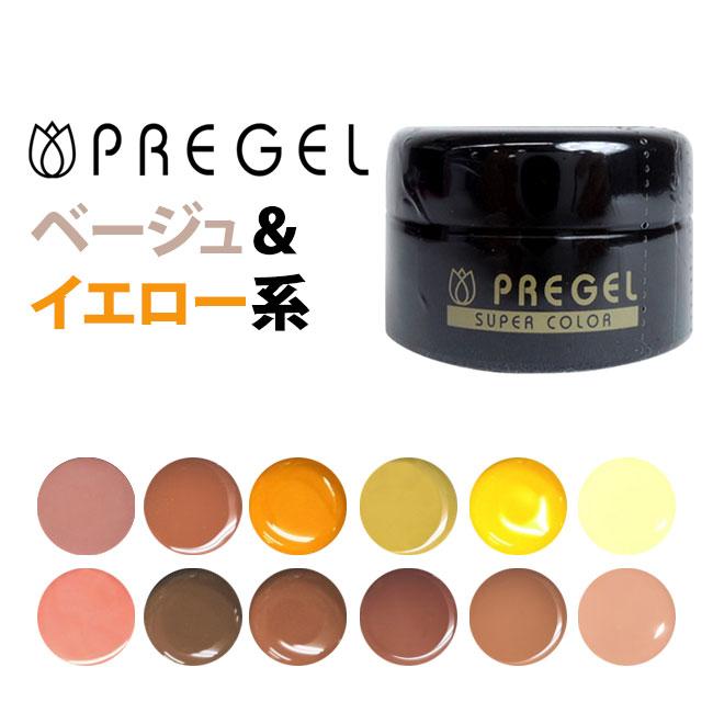 4 g of PREGEL( pre-gel) supermarket color EX 《 beige & yellow 》