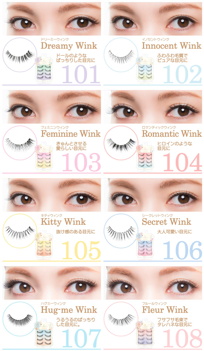 713b6d5aab7 Decorative Eyelash of the lineup to match wide make from make to natural  make a whole bunch♪ A kind including partial errand use and brown MIX is  very ...