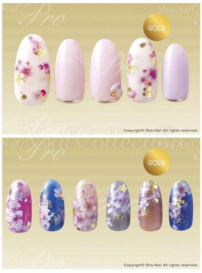 Nail Collection | Rakuten Global Market: Copying nail pro nail seal ...
